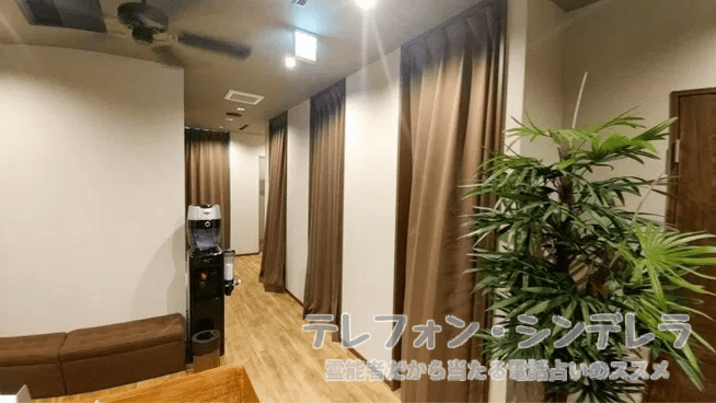 占いの館ウィル渋谷の鑑定部屋