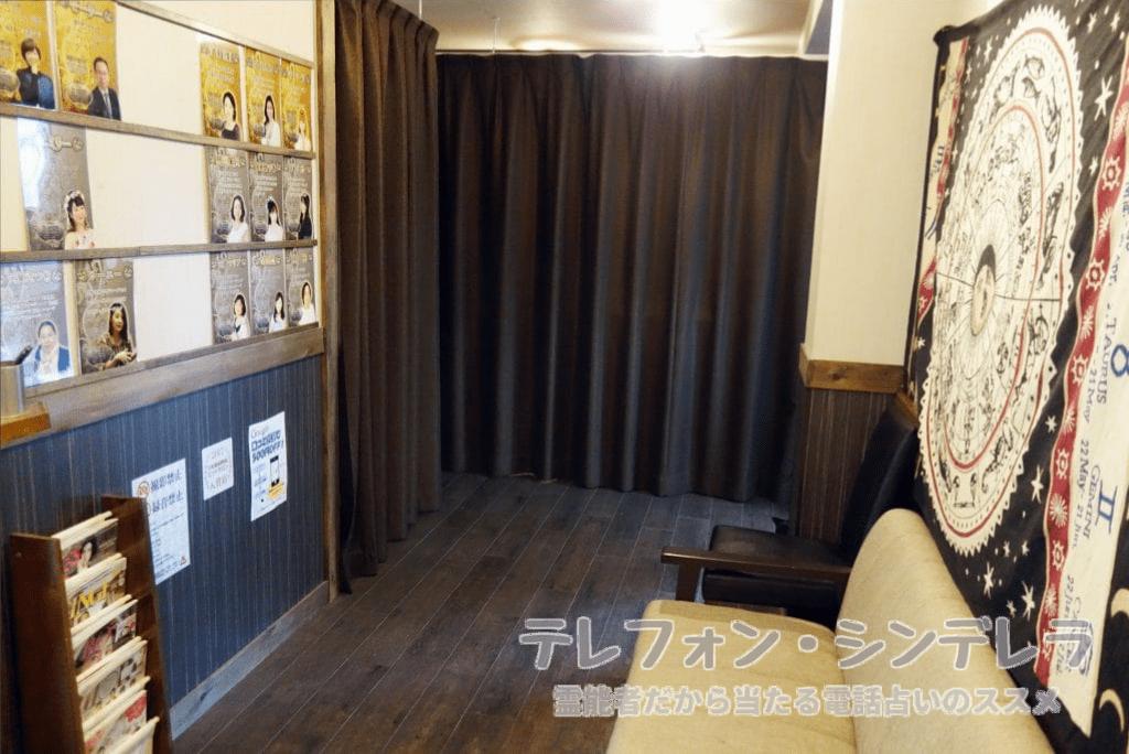 占いの館ウィル渋谷のロビー