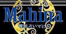 マヒナのロゴ