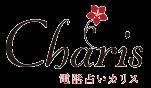 カリスのロゴ