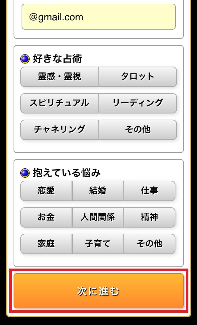 マヒナ登録④