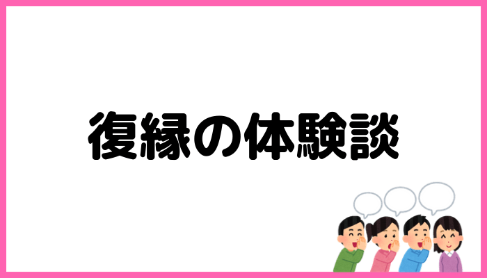 東京大神宮の体験談