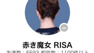 RISA先生