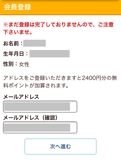ニーケ鑑定方法③