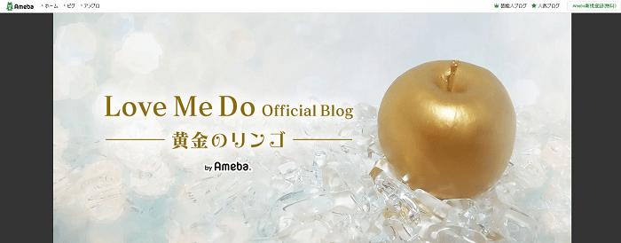 ラブちゃんのブログ