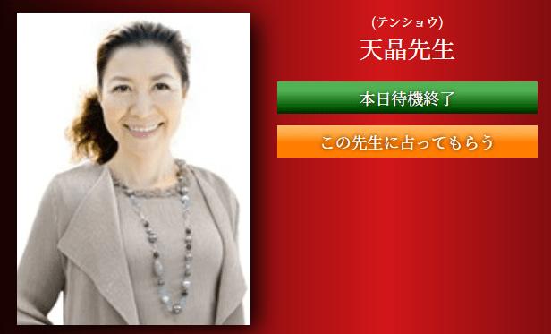 美鈴先生(復縁)