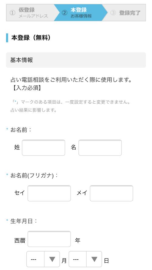 クォーレ利用③