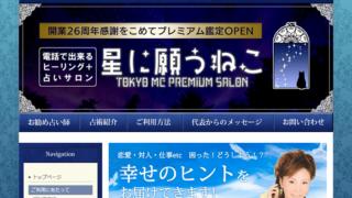 東京エムシーのトップページ
