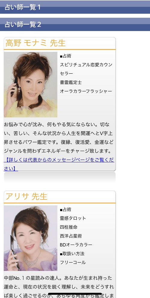 東京エムシー利用③