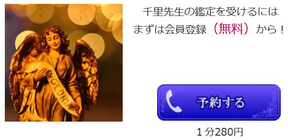 千里先生の写真